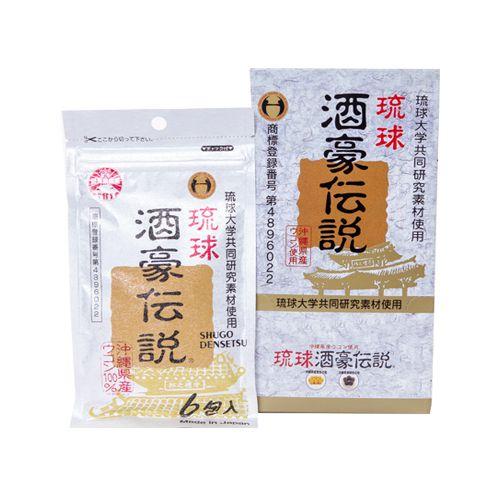 Viên giải rượu Shugo Densetsu ( Japan) : công dụng giải rượu, bảo vệ gan , dạ dày, giảm đường huyết , giảm mỡ máu