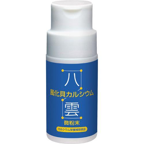 Canxi thiên nhiên phong hóa sò Yakumo (Bột mịn): Bổ sung canxi thiên nhiên cho mọi lứa tuổi ( từ 12 tháng tuổi )