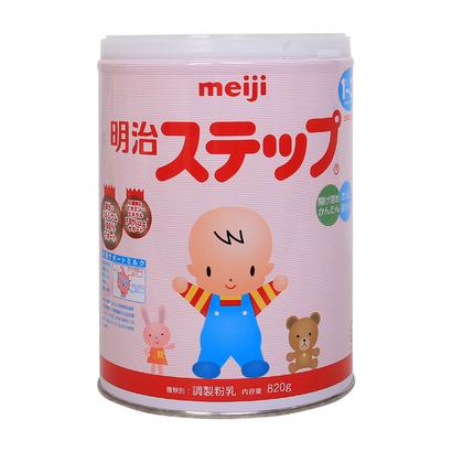 MEIJI số 9 800 Gr : sữa tăng trưởng cho trẻ từ 12- 36 tháng